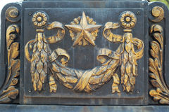 Bronze fence with Symbol of republics USSR Royalty Free Stock Image