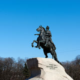Bronze Horseman. Monument of Peter the Great. Royalty Free Stock Photo