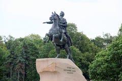 Bronze Horseman- Peter Great. A copper horseman - a sculpture depicting the Russian Emperor Peter the Great Stock Image