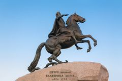 Bronze Horseman. Russia. St-Petersburg. Royalty Free Stock Images