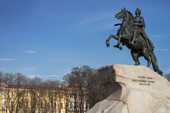 Bronze Horseman, St. Petersburg , Russia Royalty Free Stock Image