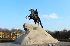 The Bronze Horseman. St.Petersburg, Russia. Royalty Free Stock Photography