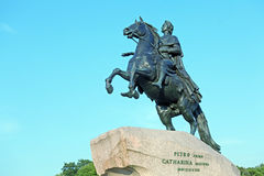 Bronze Horseman Statue, Saint Petersburg, Russia Royalty Free Stock Images