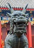 Bronze Jilin  symbolizes longevity and prosperity. Stock Photos