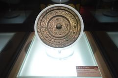 Bronze mirrors in the Tang Dynasty stock image