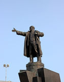 Bronze monument to Vladimir Lenin in the Veliky Novgorod Royalty Free Stock Photo