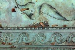 Bronze ornamental pattern. Stock Photo