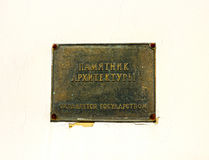 Bronze plaque with the inscription in russian Stock Photos