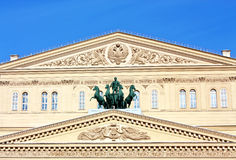Bronze quadriga of the Bolshoi Theatre by Peter Klodt Royalty Free Stock Photo