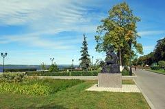 Bronze sculpture `Bather` on Volga River Embankment. Samara. Bronze sculpture `Bather` on Volga River Embankment in the summer afternoon. Samara Stock Image