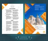 Broschüren- oder Fliegerschablonenentwurf der Religion doppelseitiger mit Kirchengebäude unscharfen Foto ellements Modellabdeckun lizenzfreie abbildung