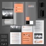 Broschüren-Schablonen-Design Stockfotografie