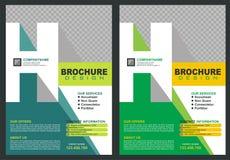 Broschyr med räkningen för stil för logo för ` för bokstavs`-H vektor illustrationer