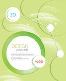 broszurka szablon Fotografia Stock