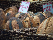 Brot am jüdischen Markt in Jerusalem Lizenzfreies Stockfoto