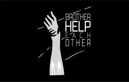 Brother Help Each Other cita diseño del vector stock de ilustración