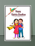 Brother and sister for Raksha Bandhan celebration. Cute brother and sister hugging each other after celebrating Raksha Bandhan festival and illustration of a Stock Photography