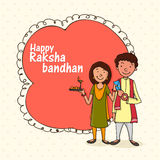Brother and sister for Raksha Bandhan celebration. Cute brother and sister with stylish frame for Indian festival, Raksha Bandhan celebration Royalty Free Stock Photo