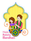 Brother sister in Raksha Bandhan. Vector illustration of brother sister in Raksha Bandhan vector illustration