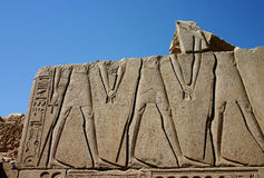 Brotherhood. Ancient wall ruins to symbol brotherhood in luxor stock image