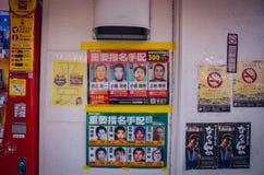Brottslig affisch arkivfoto