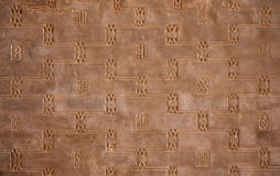 Brown Background with Islamic Motifs Royalty Free Stock Images