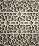 Brown background . Islamic ornament vector , persian motiff . 3d ramadan islamic round pattern elements . Geometric. Islamic ornament vector , persian motiff Stock Photos