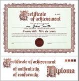Brown certificate. Template. Horizontal. Stock Photo