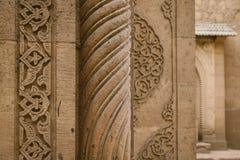 Brown Concrete Wall Royalty Free Stock Photos