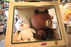 Brown cony line shop. Everland themepark seoul Royalty Free Stock Photography