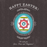 Brown greetings card with Easter egg and rounded  frame Stock Image