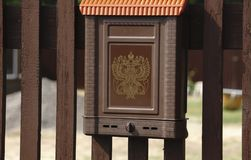 Brown Metal mailbox color the dark one. royalty free stock photography