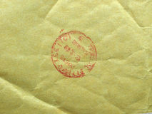 Brown paper background. Blank sheet of brown paper envelope with postage meter useful as a background Stock Images