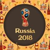 Brown Rosja 2018 pucharów świata futbolu tło ilustracja wektor