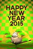 Brown-Schafe, goldener Fan, grüßend auf grünem Muster Stockfoto