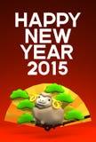 Brown-Schafe, goldener Fan, Gruß 2015 auf Rot Stockbild