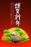 Brown-Schafe, goldener Fan, japanischer Gruß auf Rot Lizenzfreie Stockfotos