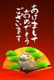 Brown-Schafe, goldener Fan, japanischer Gruß auf Rot Stockbilder