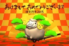 Brown-Schafe, goldener Fan, japanischer Gruß mit Muster Stockfotografie