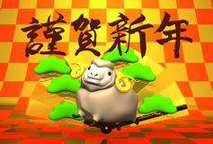 Brown-Schafe, goldener Fan, japanischer Gruß mit Muster Stockbilder