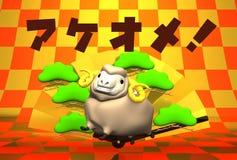 Brown-Schafe, goldener Fan, japanischer Gruß mit Muster Lizenzfreies Stockfoto