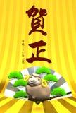 Brown-Schafe, silberner Fan, grüßend auf Gold Stockfotos