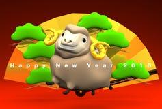 Brown-Schafe und goldener Fan mit Gruß 2015 Lizenzfreies Stockbild