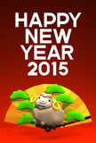 Brown Sheep, Golden Fan, 2015 Greeting On Red Stock Image