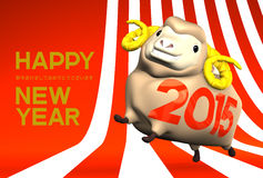 2015 Brown Sheep, Greeting On Striped Pattern. 3D render illustration For The Year Of The Sheep,2015 In Japan. For New Year Greeting Postcard royalty free illustration