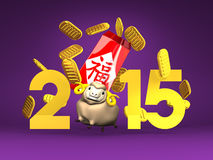 Brown Sheep And Hong Bao, 2015 On Purple Royalty Free Stock Image