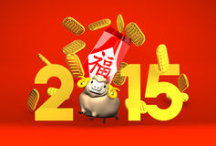 Brown Sheep And Hong Bao, 2015 On Red. 3D render illustration For The Year Of The Sheep,2015 Royalty Free Stock Photo