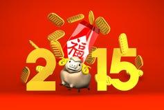 Brown Sheep And Hong Bao, 2015 On Red Royalty Free Stock Photo