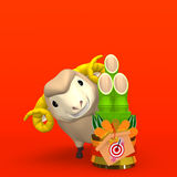 Brown Sheep And Kadomatsu On Red Text Space Royalty Free Stock Photos