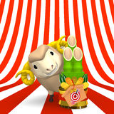 Brown Sheep And Kadomatsu On Striped Pattern Text Space. 3D render illustration For 2015,The Year Of Sheep In Japan stock illustration